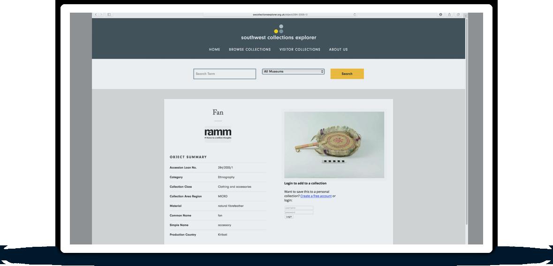 Screenshot of an object record